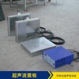 越南超声波vietnam和伟达超声波设备有限公司