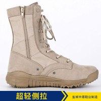 超轻侧拉 户外鞋 沙漠靴 迷彩鞋 户外鞋批发 品质保证 售后无忧 超轻侧拉作战靴