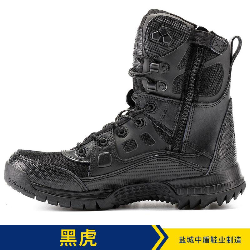黑虎 电系 户外鞋 沙漠靴 迷彩鞋 户外鞋批发 品质保证 售后无忧 黑虎高帮作战靴