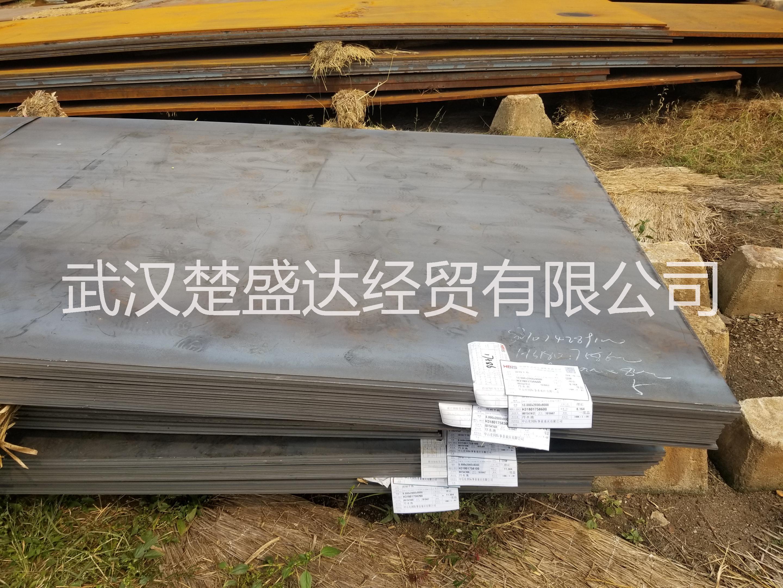 高强度船板-武钢船板生产厂家-湖北船板供应商-武汉船板贸易商-船板CCSB供应商-湖北船板供货商价格