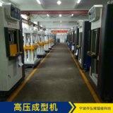 高压成型机 上海油压切边机厂家,四柱液压机报价,压铸件切边机价格 品质保证