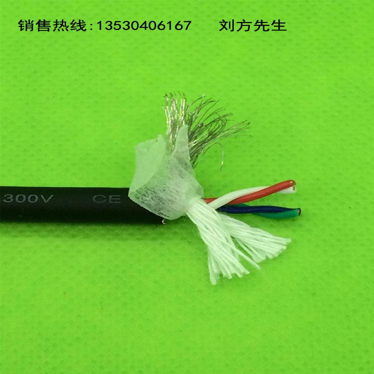 4芯拖链电缆 4芯0.2平方高柔性双绞屏蔽防油拖链电缆TRVSP2×2×0.2