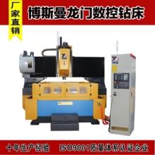 自动化设备数控龙门加工中心高精度数控龙门钻床