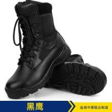黑鹰 户外鞋 沙漠靴 迷彩鞋 户外鞋批发 品质保证 售后无忧 黑鹰作战靴 黑鹰作战靴厂家