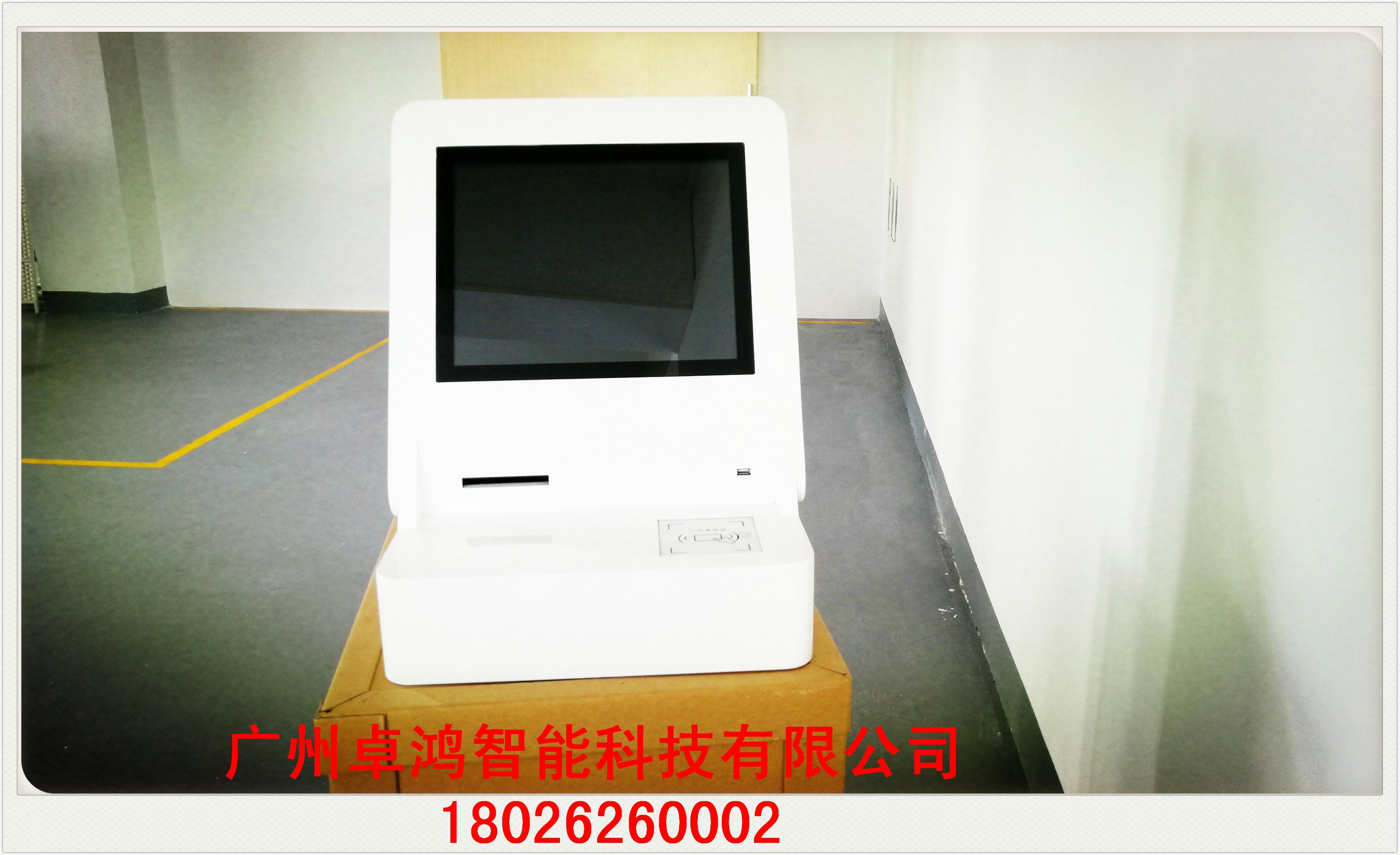 17寸北京原装排队机销售