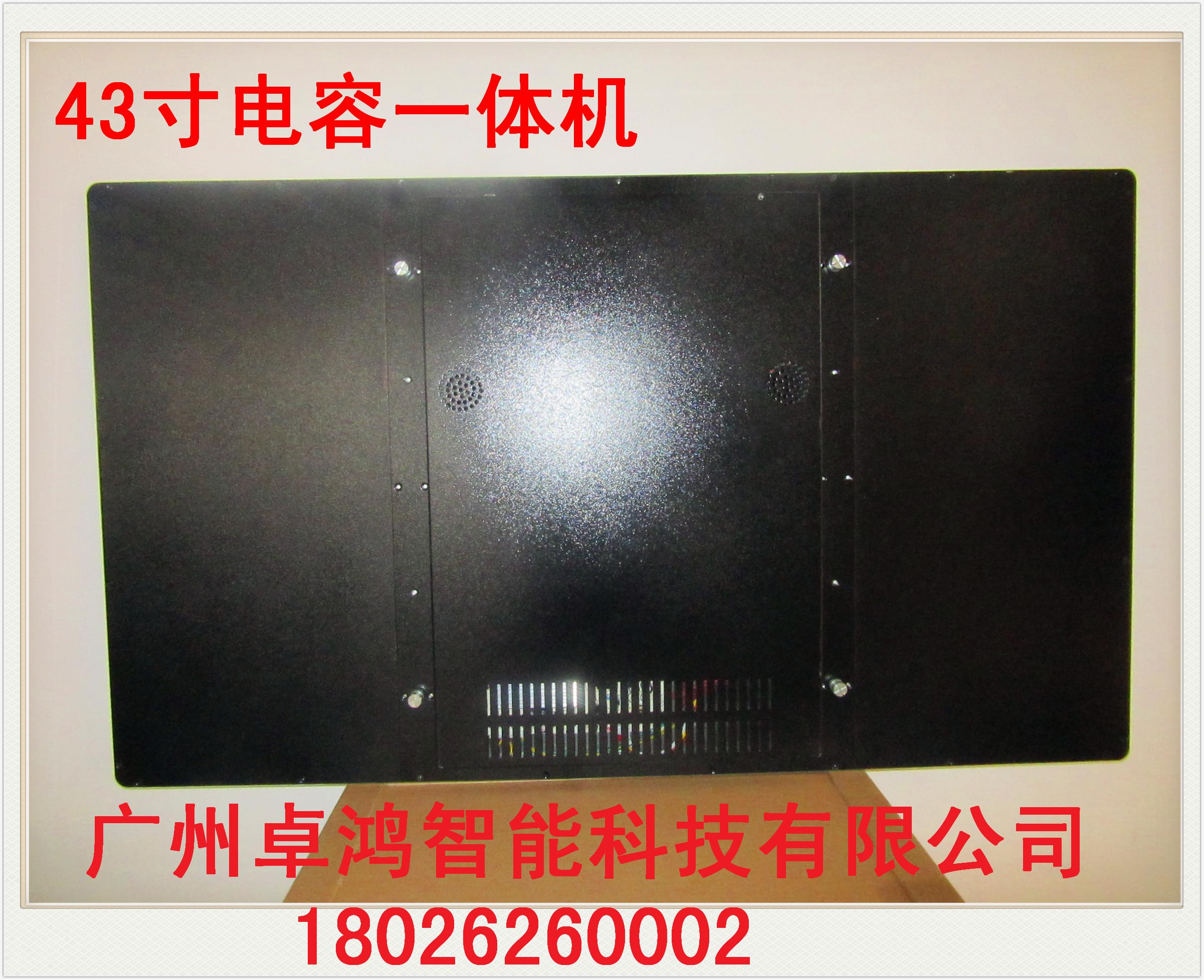电容屏触控一体机|车载电容式触摸屏|电容触摸屏生产厂家|电容触摸屏厂家