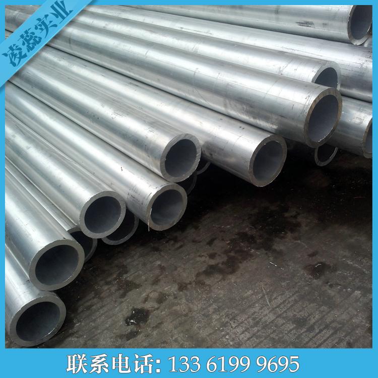 铝合金管 圆铝管50*15厚壁挤压铝管零割铝型材