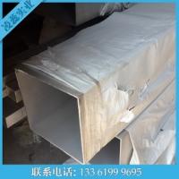 铝合金方管 空心铝合金方管120*120*2直角铝方管零割铝型材