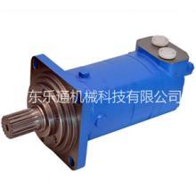 行走马达挖机用 效率高扭矩大OMT bm6-490 6K-490 BMT-160高压低速 挖机用行走摆线液压马达泵