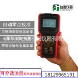 可穿透涂层超声波测厚仪 便携式金属/非金属厚度测量仪 穿越涂层厚度测量仪CTG-300