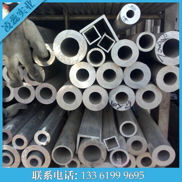 挤压铝管105*15/10 155*25现货6061/6063铝合金圆管可零割