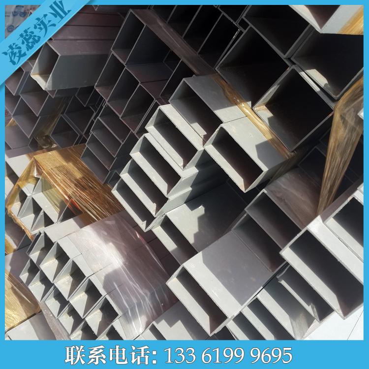 空心铝合金方管 铝合金矩形管100*44*1.4现货黑色铝管