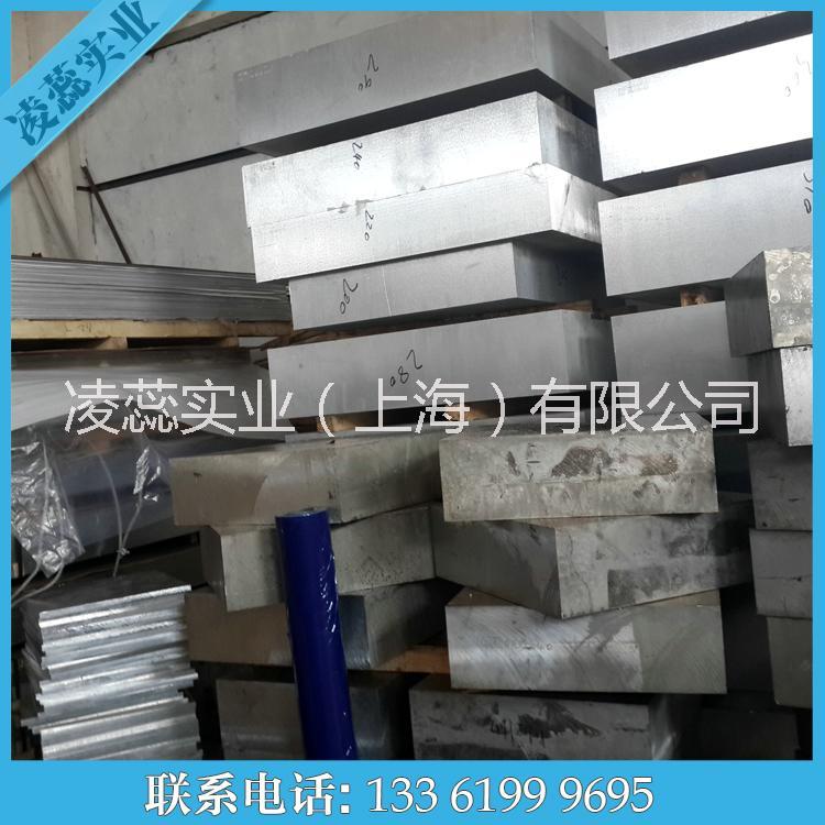 5052H112铝板 5052H32铝板规格表 铝板厂家批发 5052铝板生产商 5052合金铝板价格