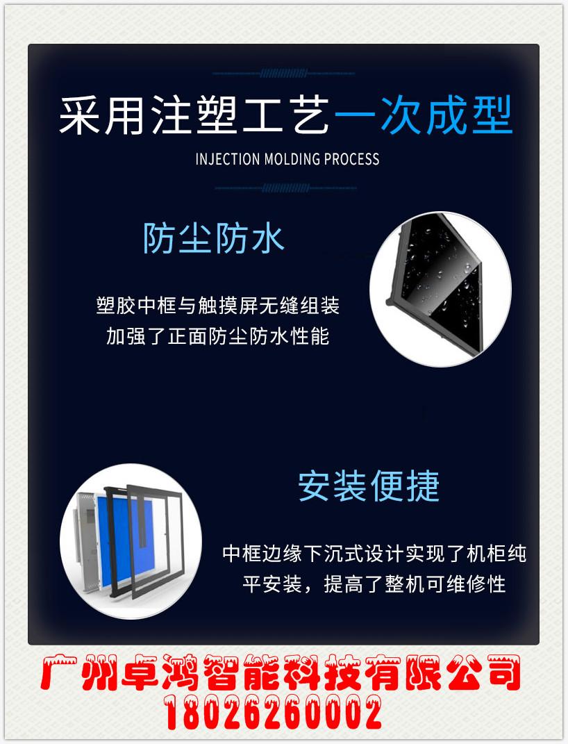 19寸工业显示器供货商,40寸工业显示器供货商,84寸工业显示器供货商