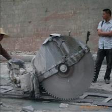 浙江石材切割开采机-石材切割开采机-优质石材切割开采机-购买石材切割开采机-哪里有石材切割开采机批发