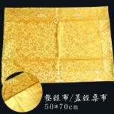 包经布直销  包经布 包经布定制 包经布供应商 包经布生产厂家 包经布价格
