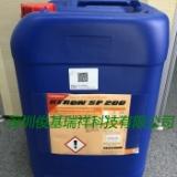 德国洁创 ZESTRON SP200清洗剂焊接夹具冷凝管助焊剂设备清洗剂