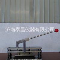 TC-HYD 环压取样刀济南泰昌仪器专业生产 TC-HYD环压取样刀
