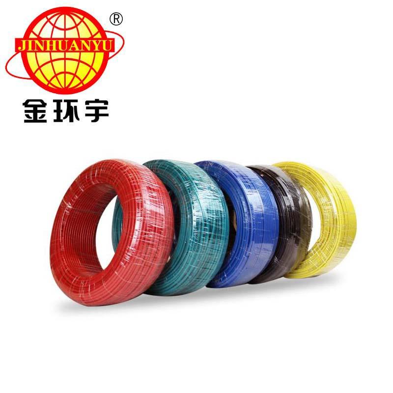 厂家直销金环宇BV1平方电线电缆 铜芯 深圳金环宇电缆 国标线材