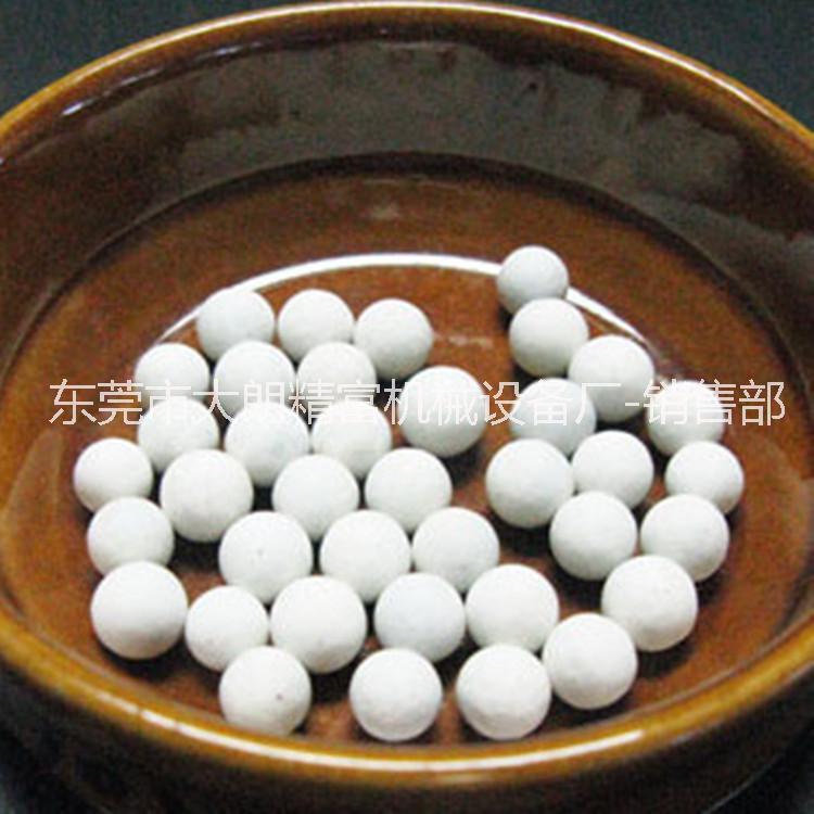 供应1200目白色氧化铝抛光石 优质白色高铝瓷抛光石