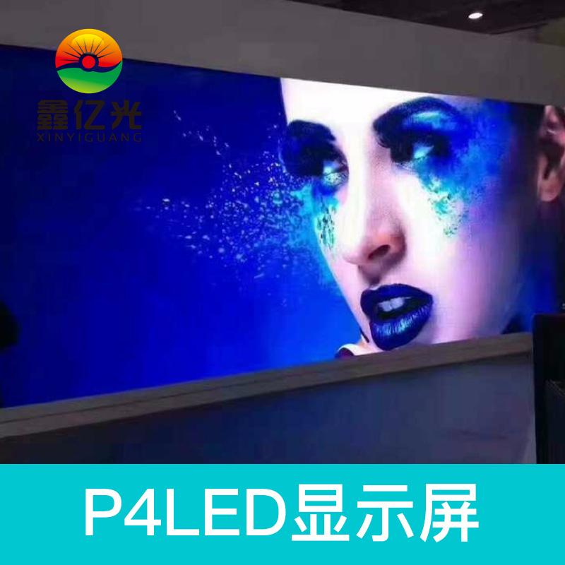 师傅上门安装 舞台屏  服务好 质量有保障   深圳舞台LED显示屏