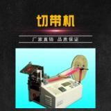 供应自织带打孔机烫孔机切带冲孔机织带打孔机自动织带打孔一体机 全自动织带打孔机