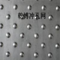 加工定制不锈钢圆孔冲孔板可折边成型不锈钢冲孔筛板镀锌板圆孔网