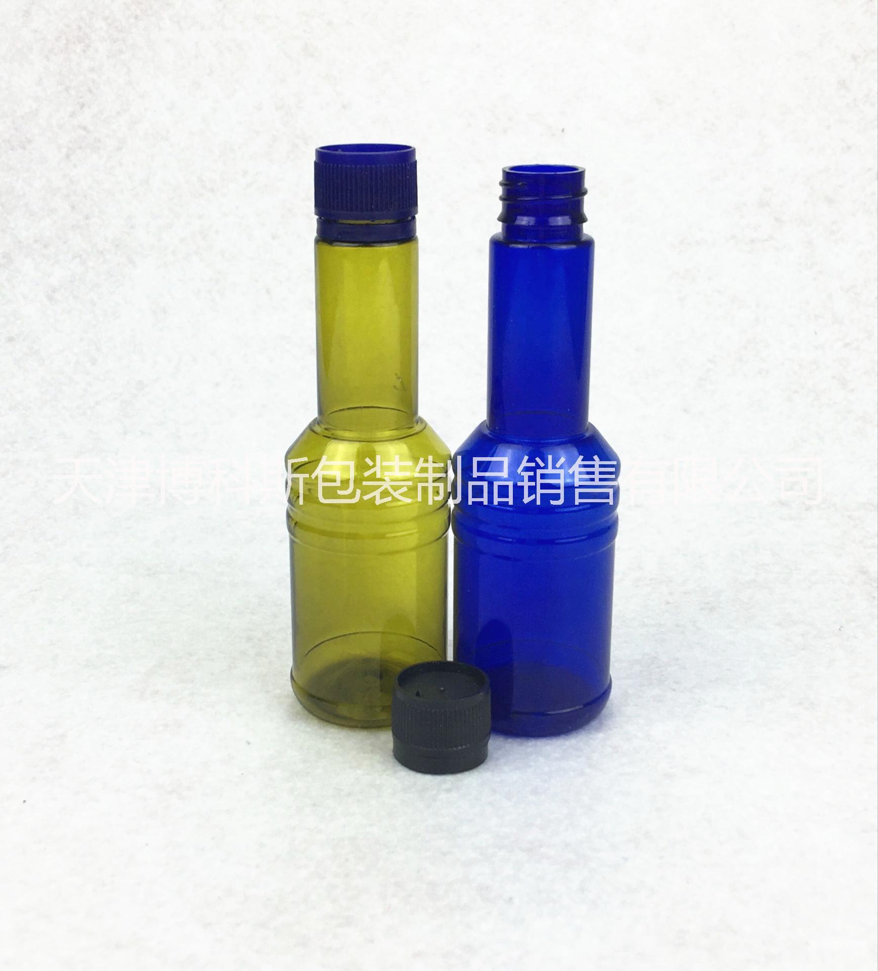 天津供应50ml添加剂瓶