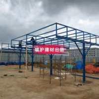 长沙钢筋加工棚优质供应商 长沙钢筋加工棚优质供应商电话