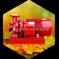 卧式消防泵-卧式单级消防泵-山东蓝升泵业有限公司专业生产各类水泵
