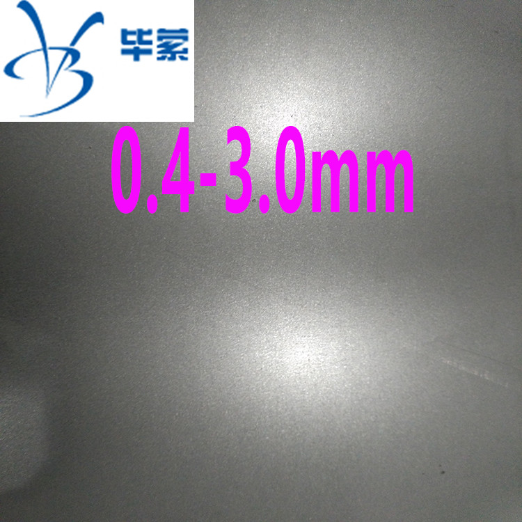 宝钢镀锌板 1.0mm无花无油环保白铁皮库存 宝钢冷轧板 宝钢镀锌板