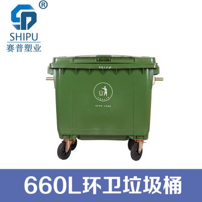 660L挂车塑料垃圾桶厂家直销 塑料垃圾桶价格 塑料环卫垃圾桶 塑料分类垃圾桶 塑料垃圾桶批发