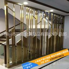 厂家专业生产定制高端客厅餐厅不锈钢屏风花格 拉丝香槟金不锈钢屏风隔断批发