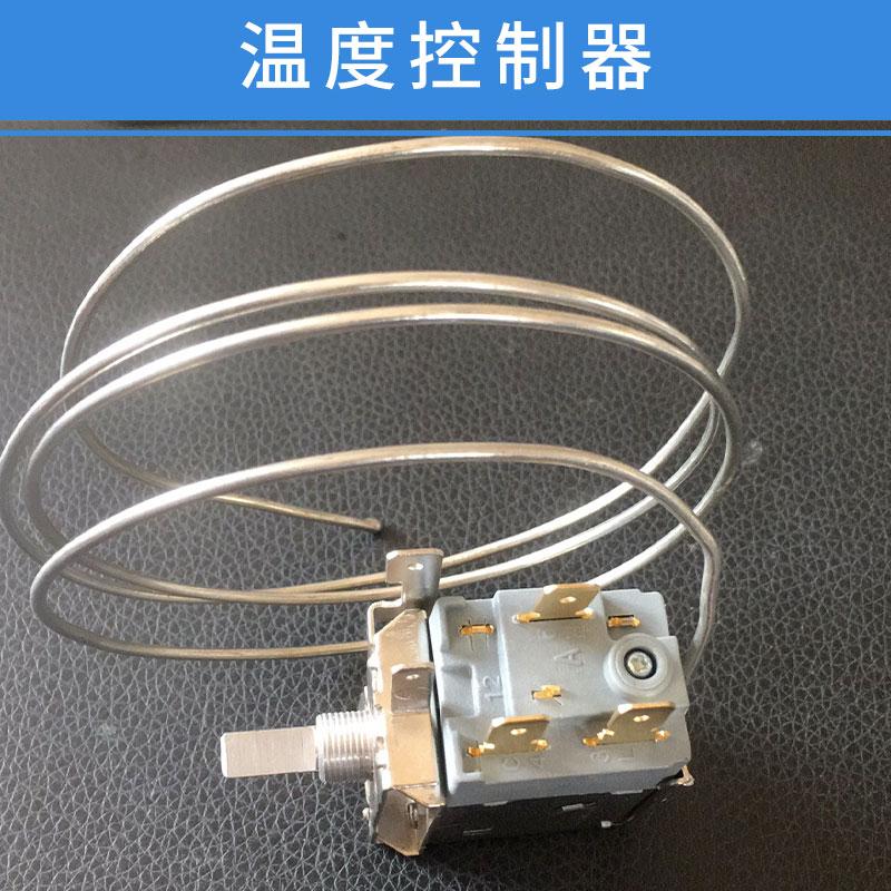 全国温度控制器供应商目录|温度控制器产品介绍及推荐