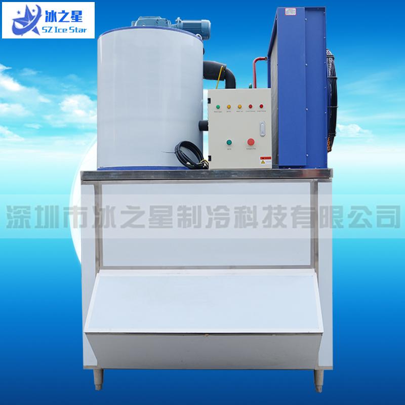 2500公斤片冰机价格,片冰机生产厂家直销,冷藏保鲜小型商用片冰机 2500公斤制冰机