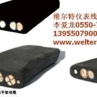维尔特控制电缆 硅橡胶电缆 KGGR硅橡胶电缆