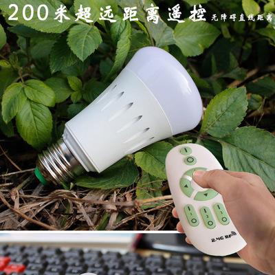 2.4G无线遥控灯泡无极调光调色智能LED灯泡E27螺口7W宽j电压RF灯 中山LED灯泡厂家 LED灯泡价格表