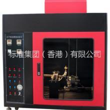 ul94水平垂直燃烧测试仪批发
