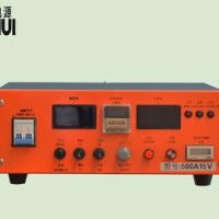 500A15V电镀整流器 【电镀设备源头生产厂家】电镀整流器多少钱
