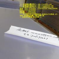 林芝立体画光栅材料厂 石家庄3D  西安三维光栅立体材料厂 西安光栅板生产厂家