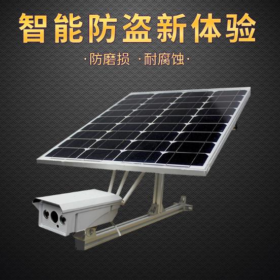 4G监控器厂家 无线摄像头厂家 太阳能高清夜视网络插卡一体机 监控器厂家 北京监控器厂家 监控器生产厂家
