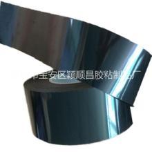 天然石墨膜 高导热LED石墨片 手机背胶散热贴 人工合成石墨片 天然石墨膜卷材厂家批发