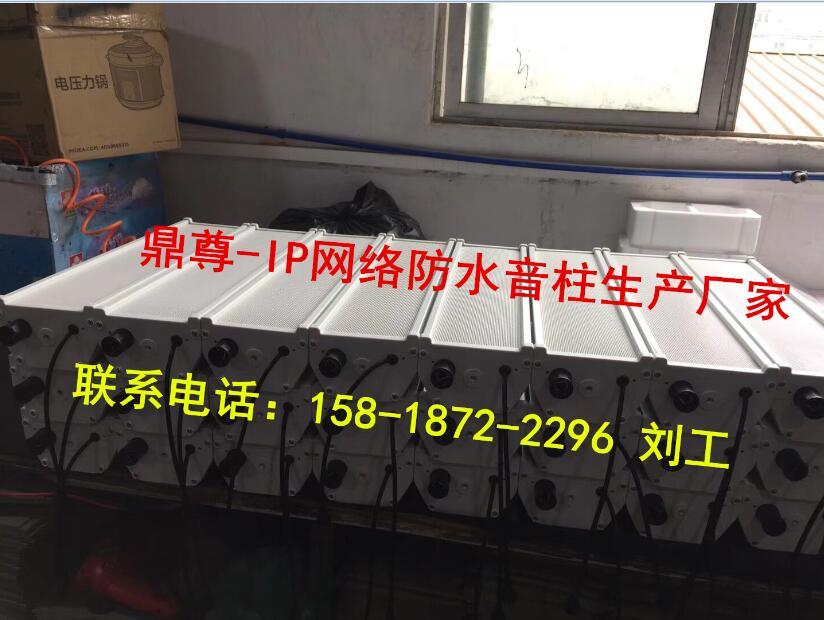 IP音柱生产厂家 IP音柱供应商 120W-IP网络音柱厂家 100W网络防水音柱 80W数字网络音柱报价