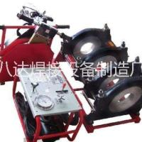 PE热熔焊接机