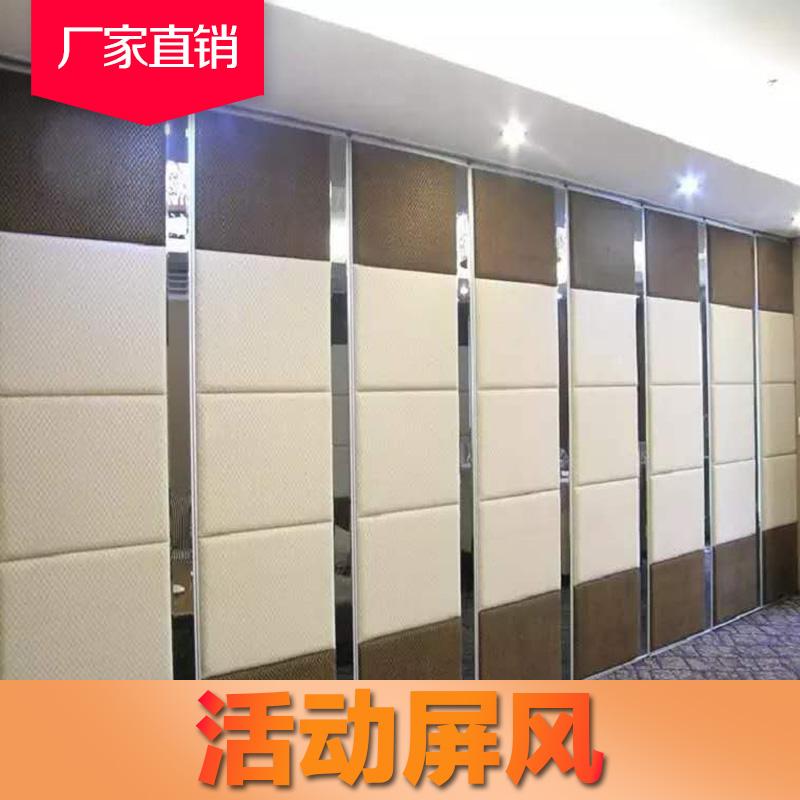 活动屏风广东屏风厂家厂家-供应商