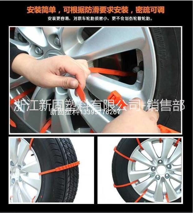 防滑链条免千斤顶应急轮胎雪地链轿车通用汽车轮胎配件新款