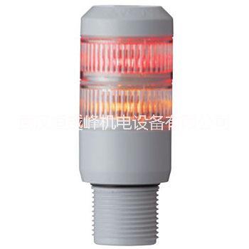 供应日本ARROW施耐德信号灯LEUT-100-3赤黄绿恒越峰直邮