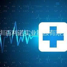 大健康产业、互联网中医药产业合作批发