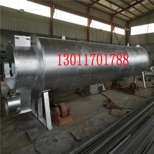 时产2-3吨多功能烘干机锯末烘干机木屑烘干机50%-10%的水分