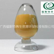 河池聚合硫酸铁 液体硫酸铁厂家供应